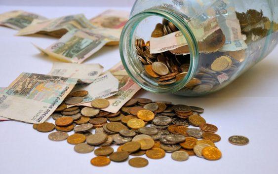 Сколько денег у россиян? Подсчитаем сбережения