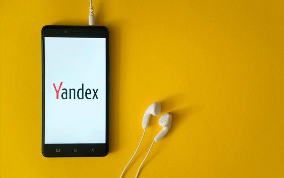 Сюрприз от Яндекса: будет ли смартфон 19 ноября?