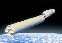 В России осуществили запуск гиперзвуковой ракеты «Авангард»