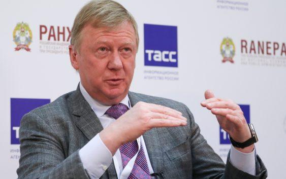 Анатолий Чубайс предложил повысить цены на электроэнергию