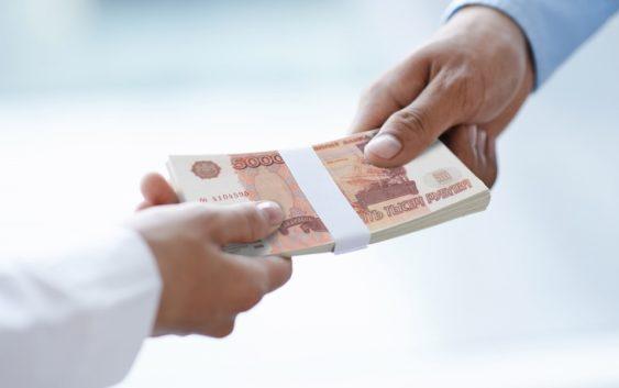 Сегодня введён кредитный рейтинг заёмщика