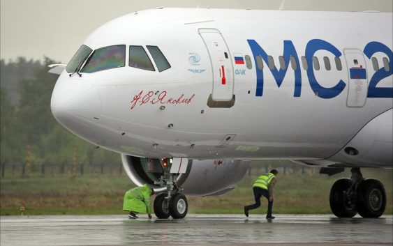 На самолёт МС-21 выделят дополнительные средства