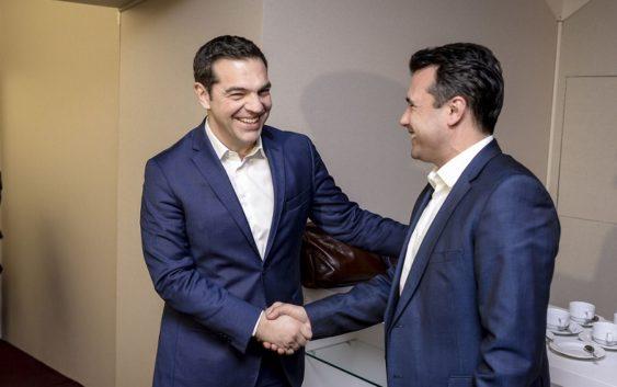 Парламент, наконец, переименовал Македонию