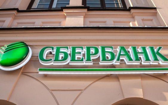 Сбербанк признан самым сильным и дорогим брендом!