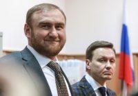 Что случилось с сенатором Рауфом Арашуковым?