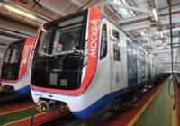 Как выглядят новые вагоны метро «Москва-2019»?