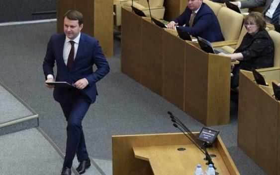 Максим Орешкин собрался в президенты России