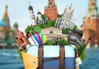 Россия может стать туристическим раем
