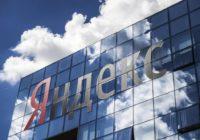 В России появится новая социальная сеть – Яндекс.Аура