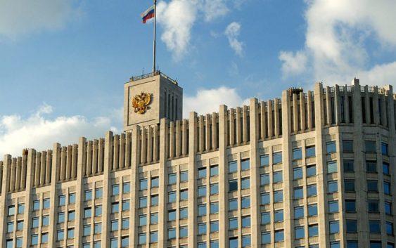 Определены зарплаты госслужащих России