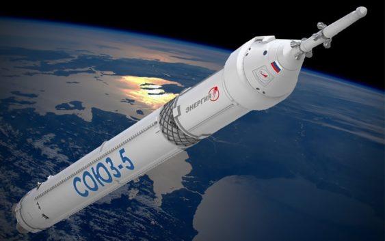 Когда в России появится многоразовая ракета Союз-5 Light?