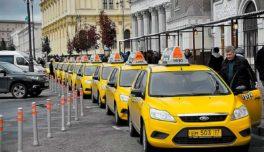 Такси оказалось выгоднее собственного автомобиля