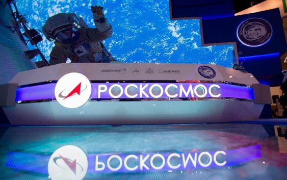 Сколько на самом деле получают в «Роскосмосе»?