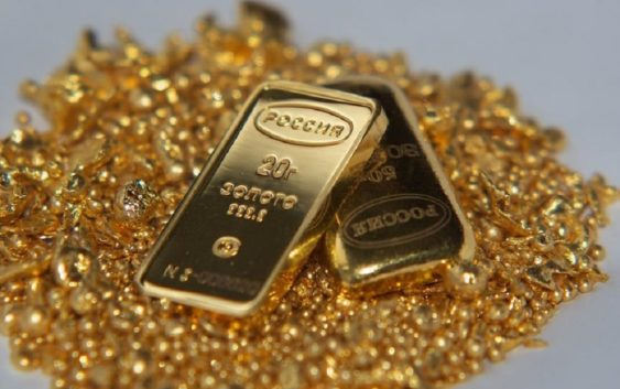 Золотовалютные резервы России достигли рекордного значения!