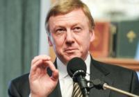 Анатолий Чубайс направит пенсионные средства на стратапы