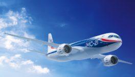 Самолёт МС-21 совершил первый международный полёт