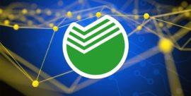 Сбербанк создал самый мощный суперкомпьютер в России