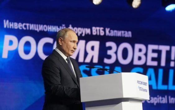 Владимир Путин за «зелёную» энергетику!