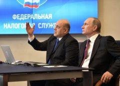 За доходами россиян будет следить  «Большой брат»